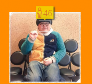 ベイビーかわけ 年齢