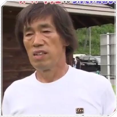うんていおじさん(大槻敏文)のプロフィール!公園の練習場所はどこ?