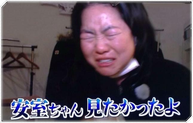 安室奈美恵引退でイモトアヤコが心配と話題に!本人の様子は大丈夫?