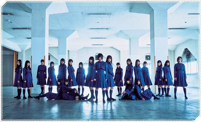 欅坂46のウルトラフェス出演はいつ?何時何分に曲が披露されるのか