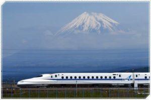 新幹線で手荷物検査がない理由!維持費用や設置コストが高すぎるから?