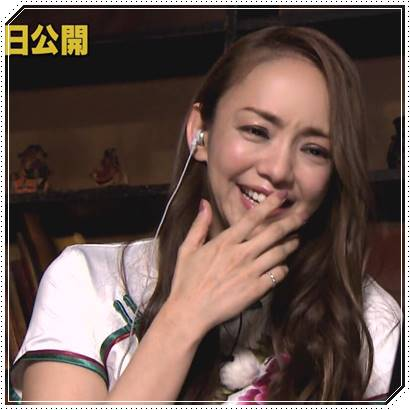 安室奈美恵のイッテQ衣服がほしい!どこのブランド?【7月29日放送】