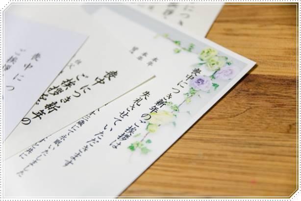 喪中はがきの文例と書き方!父や母に使える内容と手紙に返信する方法