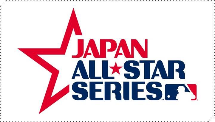 日米野球2018の見逃し配信!ネット中継動画を無料で視聴する方法