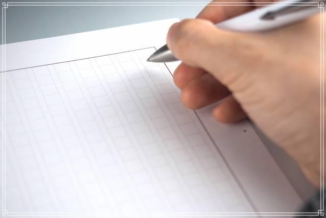 税の作文の書き出しはどうする?元添削者が「文章の具体例」とともに徹底解説してみた