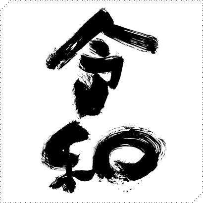 令和(れいわ)の発音やアクセントはどれが正解?違和感のない言い方