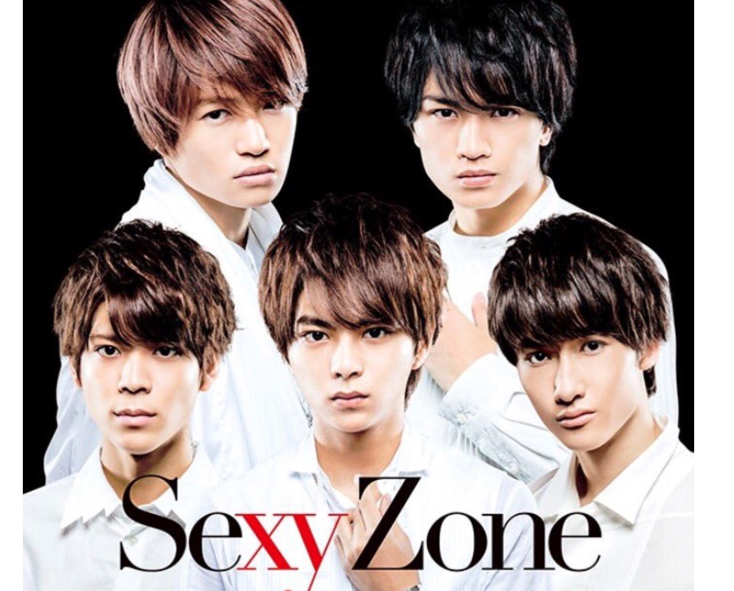 SexyZoneのメンバーカラーまとめ!色の由来と意味をチェックしてみた
