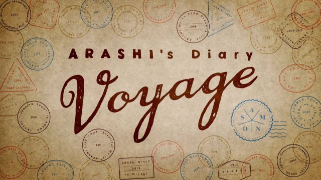 """嵐のドキュメンタリー「Voyage」のネタバレと感想。重く、そして暗いメンバーの""""胸の内""""とは"""